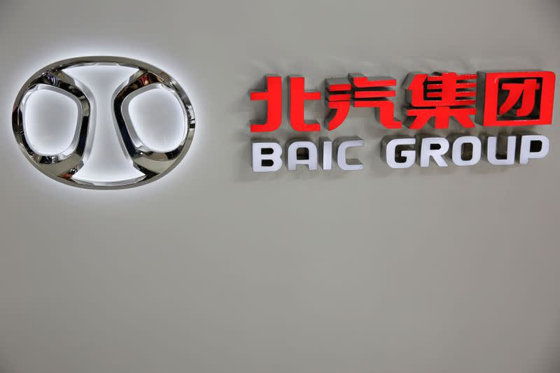 The logo of Beijing Automotive Group (BAIC) is seen during the Auto China 2016 auto show in Beijing