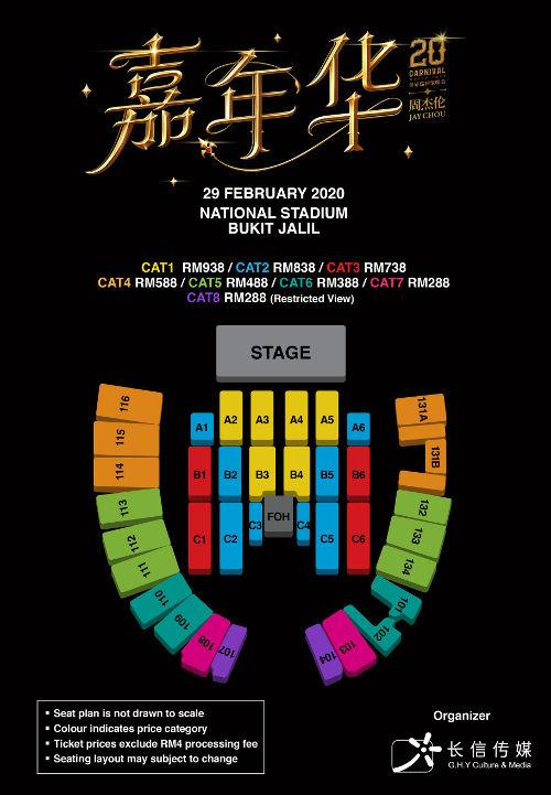 Check out the seating plan to see what seats the CAT4 and CAT8 tickets would get you.