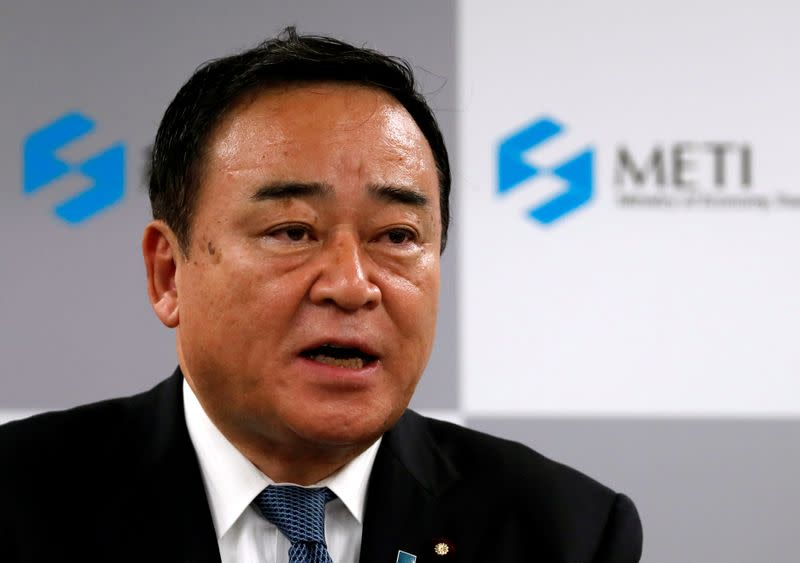 Japan to develop offshore wind farms at 30 sites in 10 years, Nikkei says