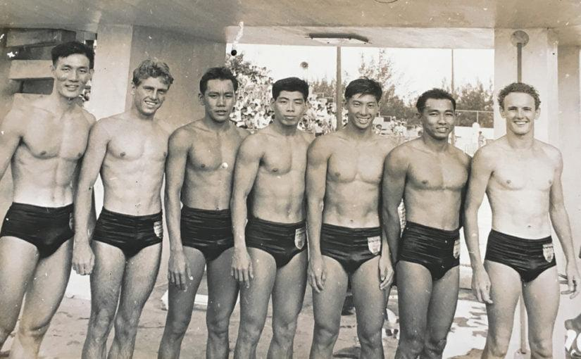 Singapore's 1954 Asian Games gold-winning team, with Tan Hwee Hock the first from the left. (PHOTO: Singapore Swimming Association/Facebook)