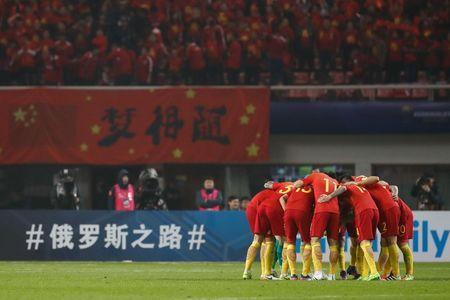 FILE PHOTO - Football Soccer - China v South Korea - 2018 World Cup Qualifiers - Changsha, China - 23/3/17 - Team China prepares for the second half. REUTERS/Stringer