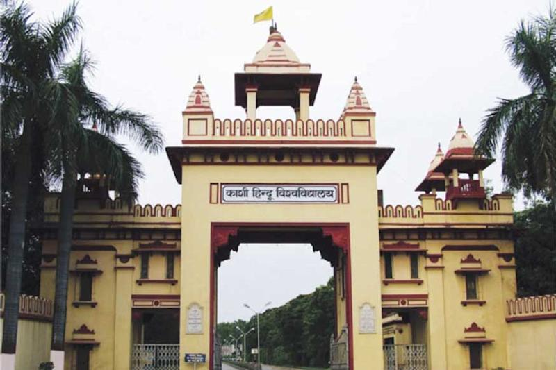 BHU Violence: Judicial Probe Gives Clean Chit to Vice Chancellor GC Tripathi