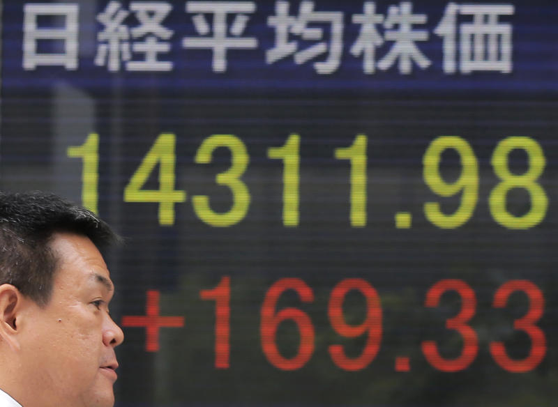 Asia stocks down as Fed fears weigh on markets