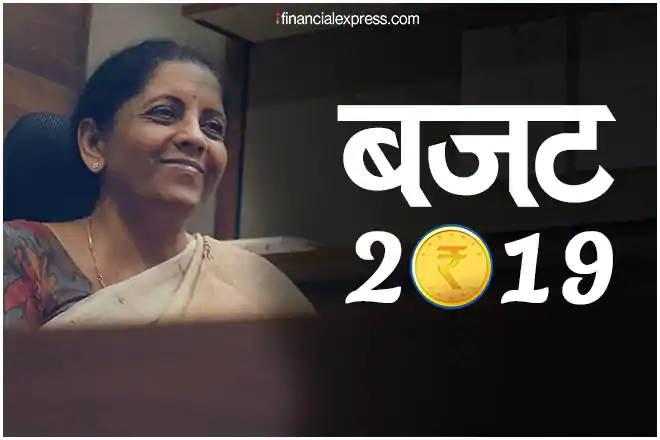 cii, budget 2019, finance minister nirmala sitharaman, nirmala sitharaman, finance minister, fdi, budget 2019. pre budget industry body meet finance minister, Pre Budget consultations, budget 2019, nirmala Sitharaman, budget 2019 economists, industry chambers, Union Budget, Union Budget 2019, when is union budget 2019, Parliament session, CORPORATE TAX, CII, INDUSTRY DEMAND, INDUSTRY EXPECTATIONS FORM BUDGET 2019, auto sector, scrappage policy, scrappage policy demand, siam, auto sector recession, , 2019, , , , tax slab, income tax slab, bank union, bank union expectations from budget