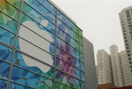 The Yerba Buena centre hosts an Apple event in San Francisco