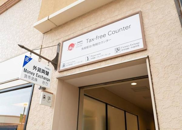 Tax exemption counter by the information center