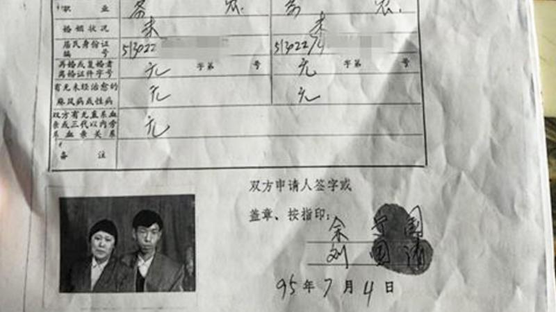 Chinese migrant worker returns home to find her husband has 'killed' her