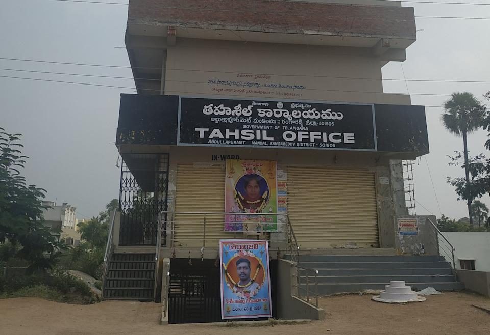 The Tahsil office, where Reddy was killed,remains locked as employees protested and stopped work in all revenue offices across Telangana. (Photo: Image procured by the author)