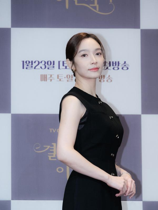 Lee Min Young bintangi Love (ft. Marriage and Divorce). (Photo by TV Chosun, Courtesy of Netflix)