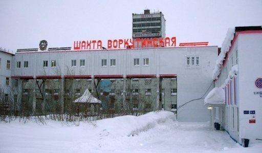 17 dead, one missing in Russian coal mine blast
