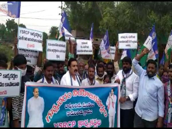 A visual from the protest in Andhra Pradesh.