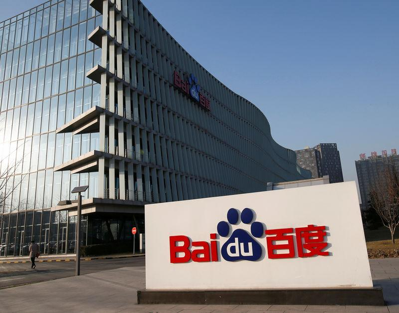 FILE PHOTO - Baidu's company logo is seen at its headquarters in Beijing