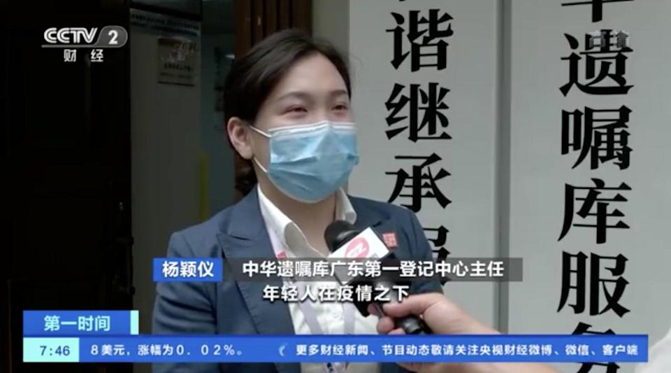 A Guangzhou resident in her late 20s prepared a will to provide a safety net for her family and friends. Photo: Weibo