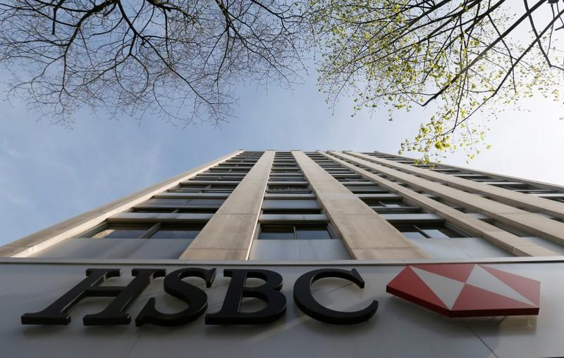FILE PHOTO: The HSBC bank logo is pictured at the bank headquarters in Paris
