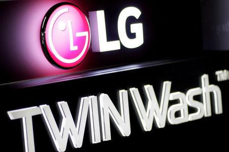 FILE PHOTO: The LG logo is seen on a washing machine in Singapore