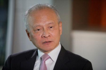 FILE PHOTO: China's ambassador to the United States Cui Tiankai answers reporters questions during an interview with Reuters in Washington