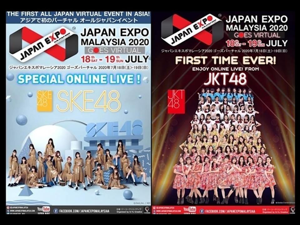 SKE48 and JKT48 are performing together for the first time at JEMY 2020.
