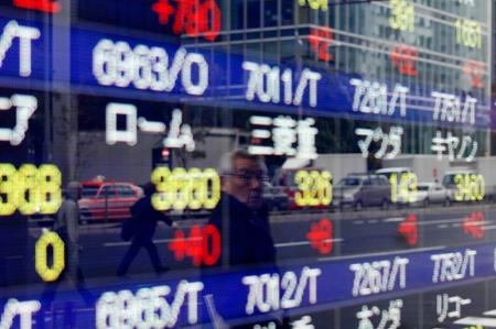 Asian equities were mixed in morning trade on Monday