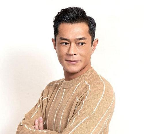 Louis Koo founded One Cool Group Limited