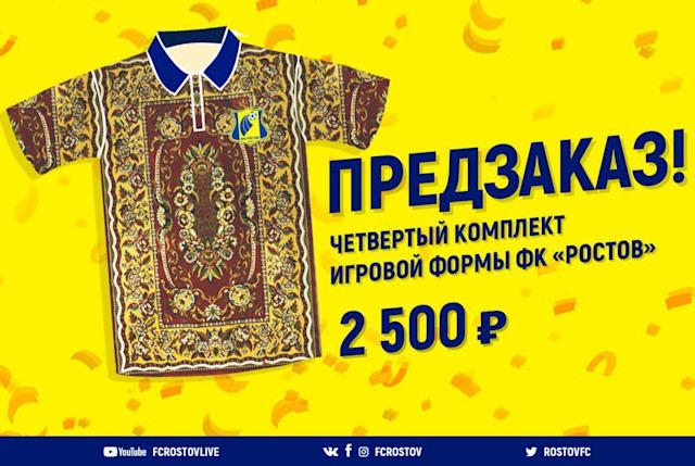 FC Rostov have launched a carpet themed fourth kit