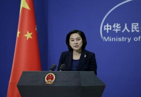 Hua Chunying, spokeswoman of China's Foreign Ministry, speaks at a regular news conference in Beijing