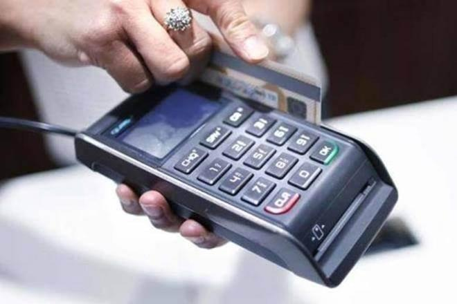 Digital India, UPI transaction value, NPCI, BHIM app, MDR charges, UPI payments, NEFT users, NEFT transactions