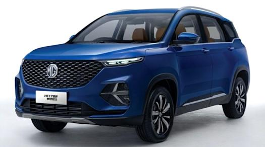 All-New 6-Seater MG Hector Plus SUV