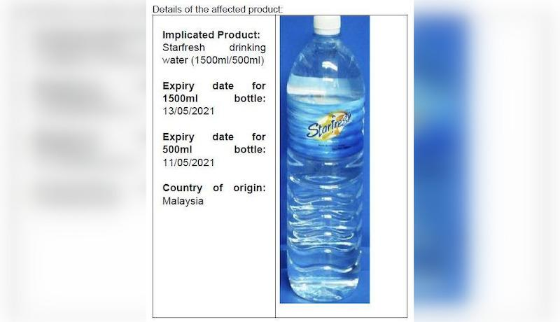 Starfresh bottled water from Malaysia recalled after