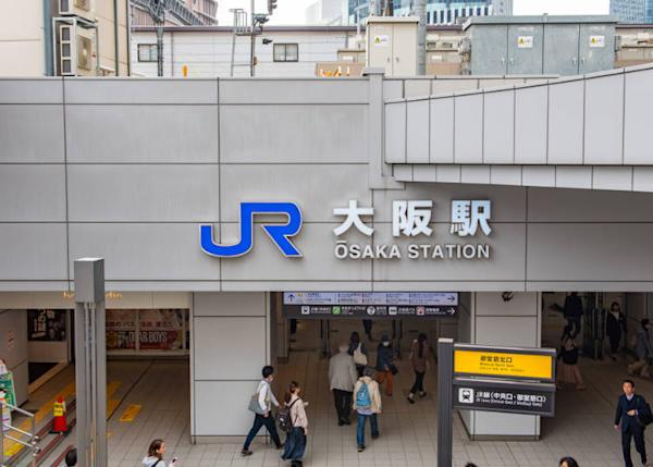 JR Osaka Station MR. AEKALAK CHIAMCHAROEN /Shutterstock