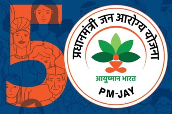 PM-JAY, Ayushman Bharat, How to enroll in PMJAY