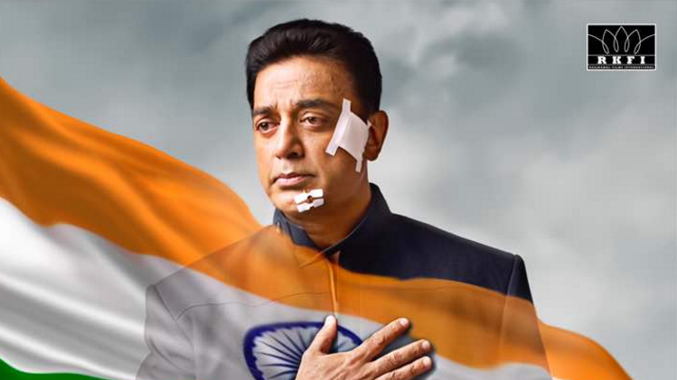 Kamal Haasan Dedicates 'Vishwaroopam 2' to India and Its People