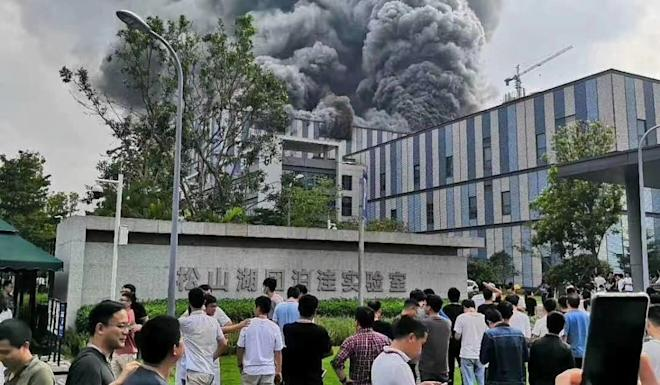 Three people were killed in the blaze. Photo: Weibo