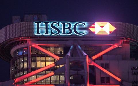 HSBC - Credit:  PHILIP FONG/ AFP