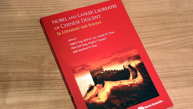 Editor of new book highlighting achievements of China's Nobel and Lasker award winners hopes stories will inspire young