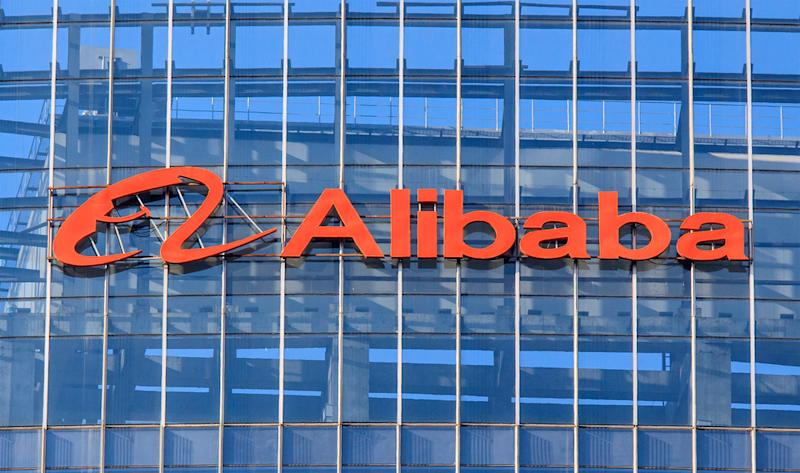 Alibaba Subsidiary Taobao Bans Listing Of Cryptocurrency And Ico