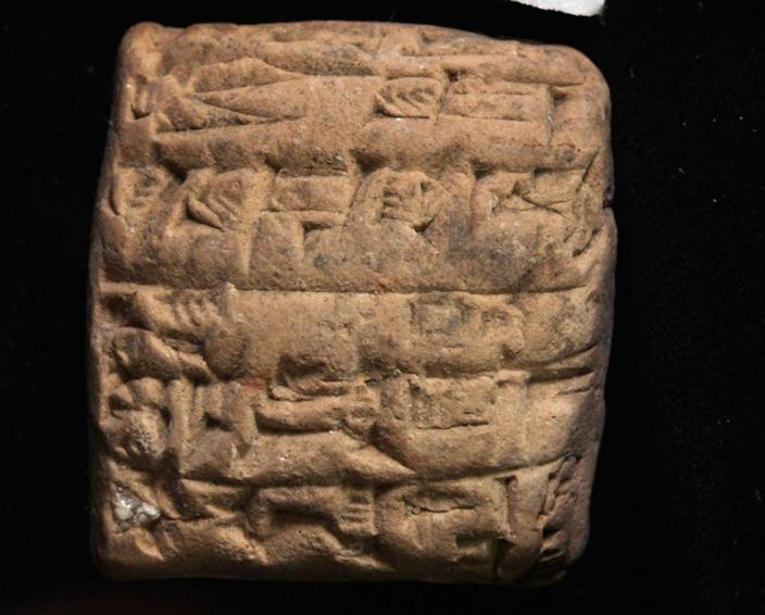 One of the looted tablets from Irisagrig records rations that female weavers working for the government received in the year 2037 B.C. <cite>Eckart Frahm</cite>