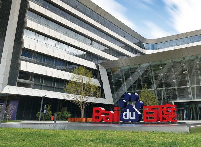 Office building with Baidu logo in the front lawn.