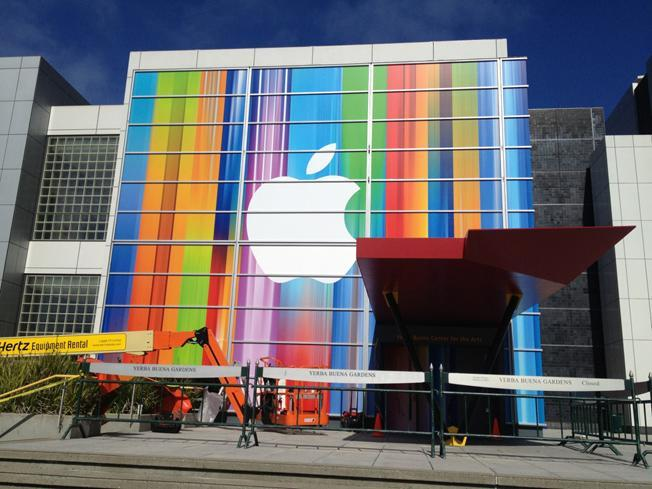 Apple has quietly created the world's largest hedge fund worth $117 billion