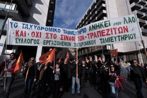 Privatisation of Greek postal bank flops