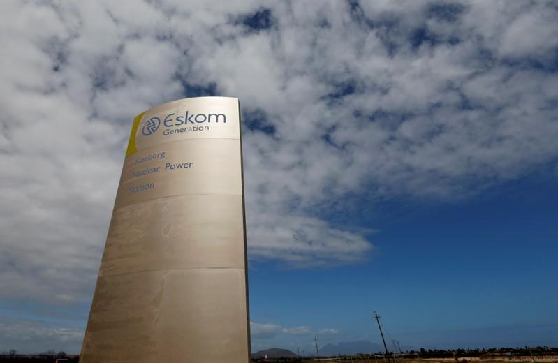 Waste storage at Africa's only nuclear plant brimming