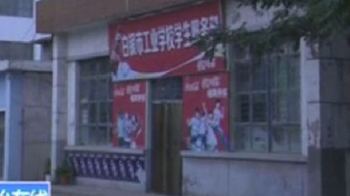 The grocery shop where Chengyong was reportedly arrested.