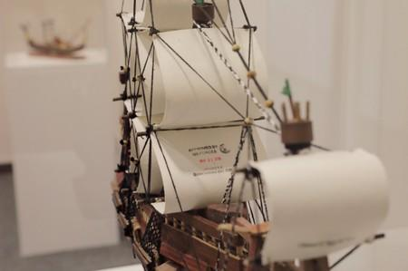 """FILE PHOTO: A military stamp is seen on a model made by Al-Alwi while being detained at military facilities in Guantanamo Bay which is displayed at an art exhibition named """"Ode to the Sea: Art from Guantanamo Bay which is displayed at an art exhibition in"""