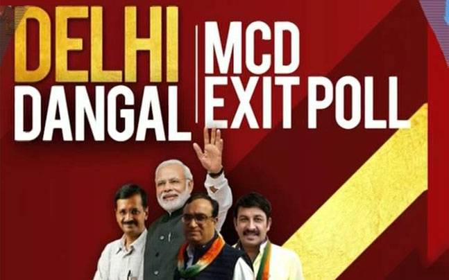 MCD 2017 exit poll results: India Today-Axis My India predicts BJP sweep