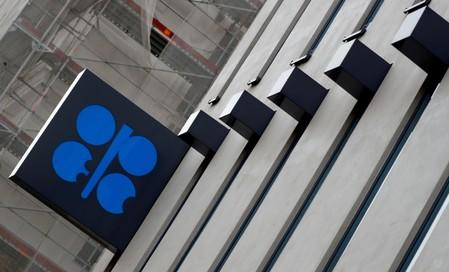 The logo of the Organization of the Petroleum Exporting Countries (OPEC) is seen outside their headquarters in Vienna