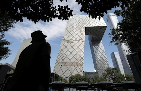 A view of Beijing's central business district and the CCTV Headquarters under clean and blue sky in China's capital city. Photo: Simon Song