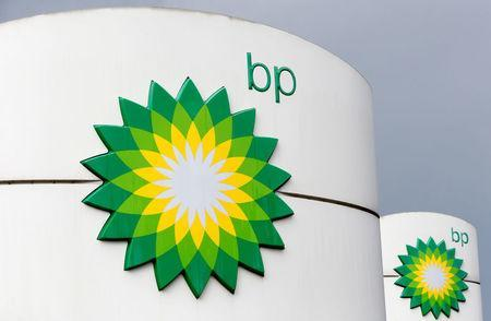 FILE PHOTO: Logos of BP are on display at a petrol station in Moscow, Russia, July 4, 2016. REUTERS/Sergei Karpukhin/File Photo