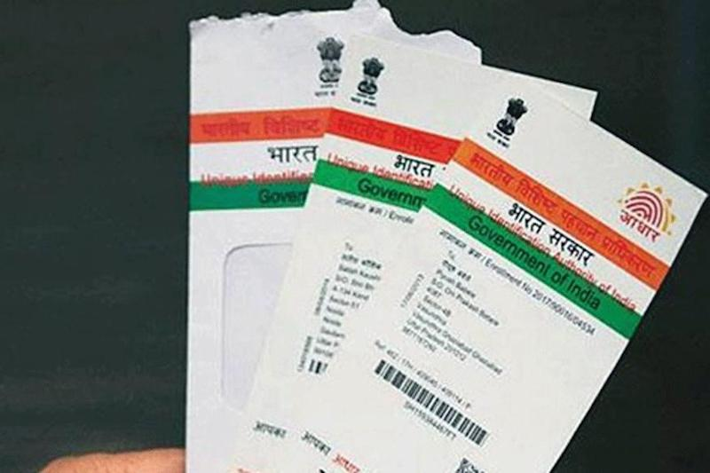 Mismatched Names on Aadhaar and PAN Cards? Here's How You Can Correct It