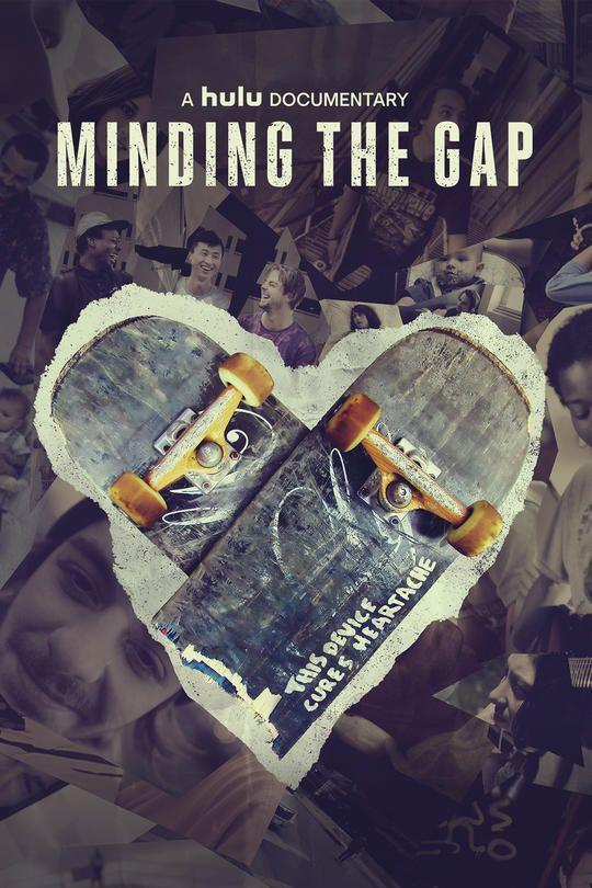 "<p>For many, hobbies are more than relaxing activities, creative outlets or fun forms of expression—in some cases, they save lives. This enthralling film follows a diverse group of friends whose lives are fueled and transformed by their passion for skateboarding. It also touches on the intricacies of modern-day masculinity.</p><p><a class=""link rapid-noclick-resp"" href=""https://go.redirectingat.com?id=74968X1596630&url=https%3A%2F%2Fwww.hulu.com%2Fmovie%2Fminding-the-gap-efcd9be9-9541-46b4-abbc-dd8b0606b304&sref=https%3A%2F%2Fwww.goodhousekeeping.com%2Flife%2Fentertainment%2Fg34196512%2Fbest-documentaries-on-hulu%2F"" rel=""nofollow noopener"" target=""_blank"" data-ylk=""slk:WATCH NOW"">WATCH NOW</a></p>"