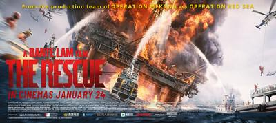 Movie Poster of CMC Pictures' THE RESCUE directed by Dante Lam