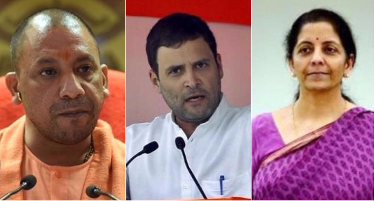 <p>2017 has been an action packed year with political figures from various parties constantly staying in the news for landmark achievements and initiatives they undertook and executed. </p>